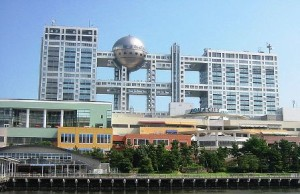 Fuji_Television_HQ_Building,_Tokyo